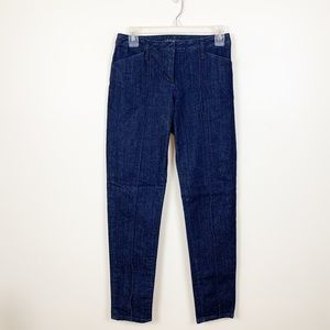 EUC Theory Trouser-Style Skinny Jeans - 2